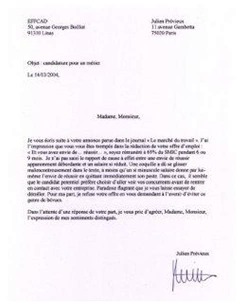 Lettre De Motivation Candidature Spontanée Grande Surface Exemple Lettre De Motivation Grande Distribution Lettre De Motivation 2017