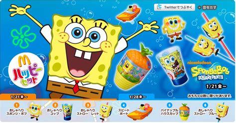 arbys the free encyclopedia image 2011 mcd japan spongebob jpg encyclopedia