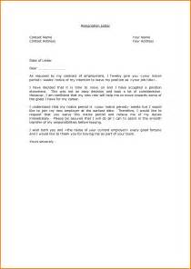 Notice Letter For Resignation 7 formal resignation letter sle with notice period expense report