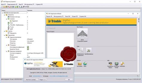Trimble Inpho Uasmaster V7 Photogrammetric Data Management Software trimble 187 lavteam