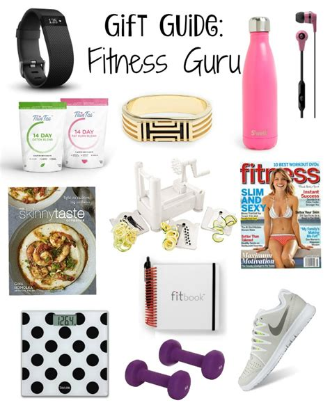 Fitness Magazine Giveaways - gift guide fitness guru and a 200 giveaway coffee beans and bobby pins