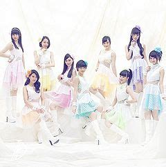 Cd Doll Reguler Edition dreamin tokyo performance doll generasia