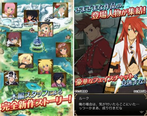 tales of asteria apk 全新namco bandai遊戲 tales of asteria 全面推出 new mobilelife 流動日報