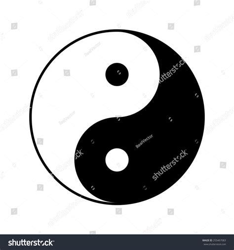 illustrator tutorial yin yang yin and yang symbol vector illustration 255467083