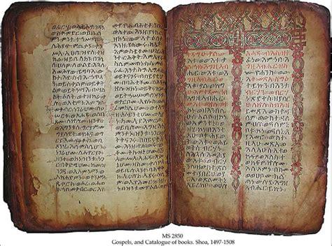 the of noah books the eritrean ge ez literature part ii eriswiss