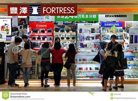 fortress electronics store  hong kong editorial stock