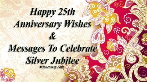 25th Wedding Anniversary Wishes and Messages   WishesMsg