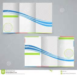 tri fold poster template tri fold business brochure template stock images image
