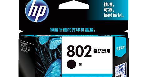 Refill Tinta Printer Hp 802 Siddik Tips Refill Isi Ulang Tinta Printer Merek Hp