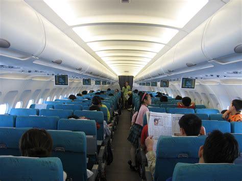 ファイル silkair a320 200 economy class cabin jpg
