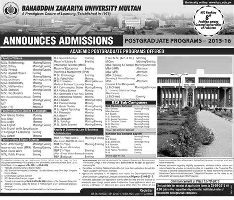 Bzu Mba Admission 2017 by Bzu Multan Sahiwal Layyah Cus Admissions 2015 2016 Msc