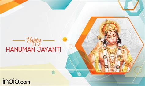 hanuman jayanti 2017 why it hanuman jayanti 2017 wishes best quotes sms bajrangbali