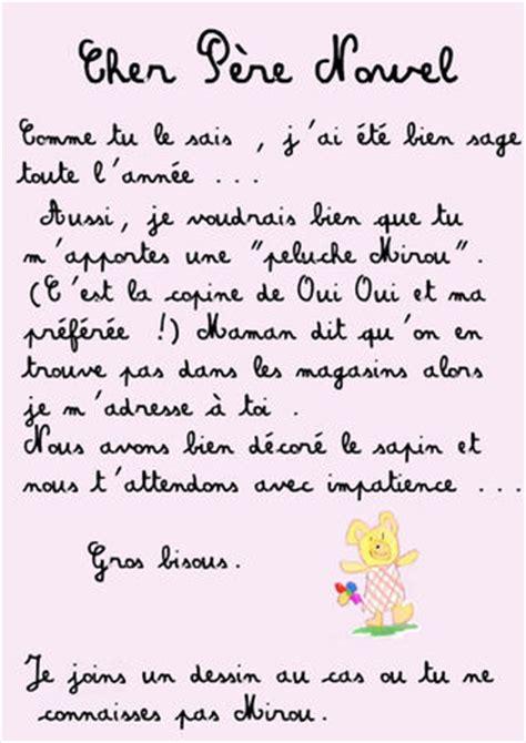 Exemple De Lettre Au Pere Noel Humour Humour Lettre Au Pere Noel Lettre De Motivation 2017