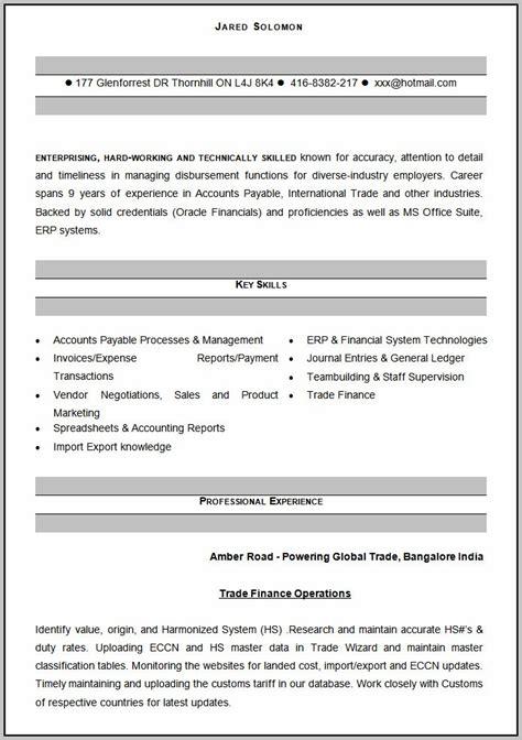 desktop support resume sample support technician resume support