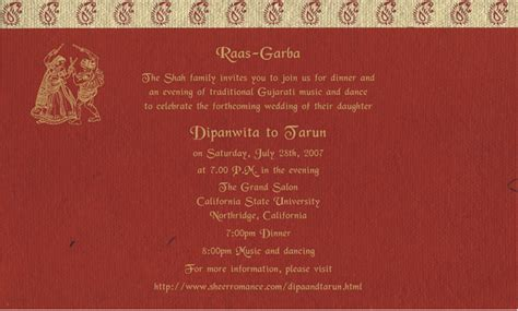 Indian Wedding Invitation Wording Template Shaadi Bazaar Indian Wedding Invitation Templates