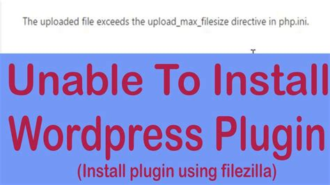 avada theme upload error wordpress error unable to install plugin from dashboard
