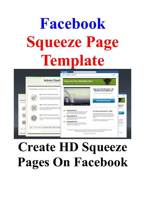 squeeze page templates squeeze page template create hd squeeze pages on