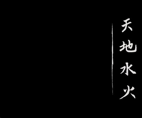 imagenes laras japonesas im 225 genes de letras chinas con toques art 237 sticos mil recursos