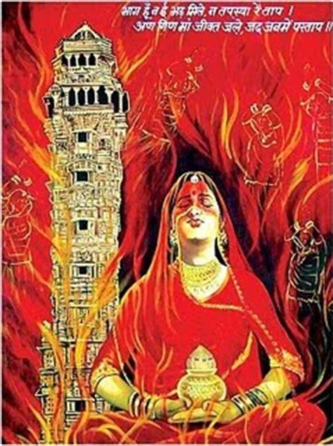 rani padmavati the burning books र न पद म न पद म वत क इत ह स rani padmavati