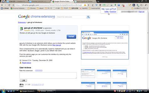 membuat link goo gl cara menyingkat url dengan goo gl google url shortener isodl