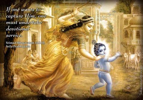Mata Solder Goot T 19a 1000 krishna quotes on quote bhagavad