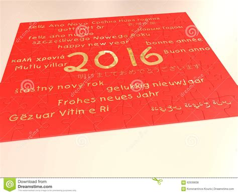why is new year different to uk 2016 happy new year in different languages royalty free