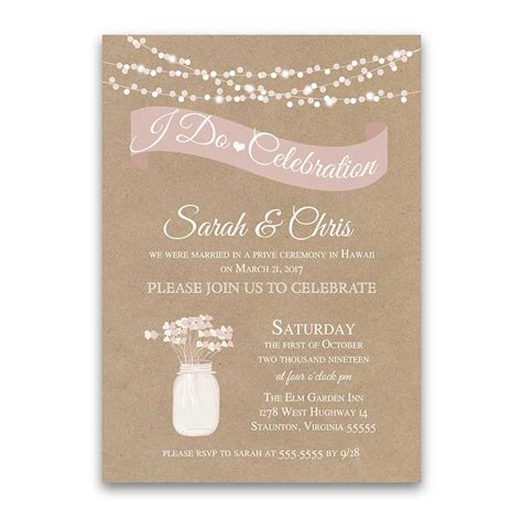 wedding announcements and reception invitations i do bbq wedding reception only invitation rustic kraft