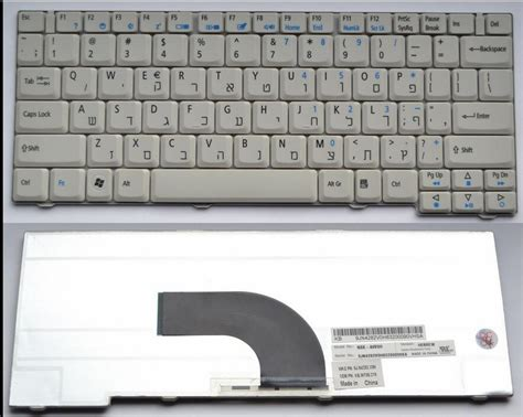 Keyboard Acer Travelmate 6292 buy wholesale keyboard for acer travelmate 6292