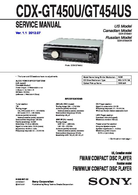 sony cdx gt40w wiring diagram repair wiring scheme