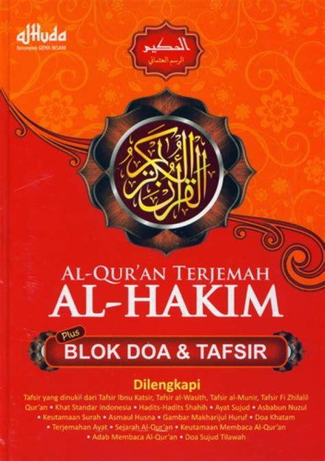 Al Quran Al Kabir Non Terjemah Gema Insani bukukita al quran terjemah al hakim plus blok doa