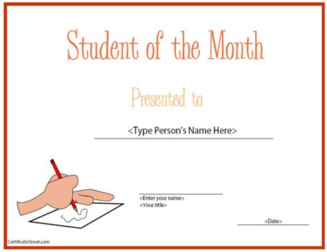 education certificates top student of the month