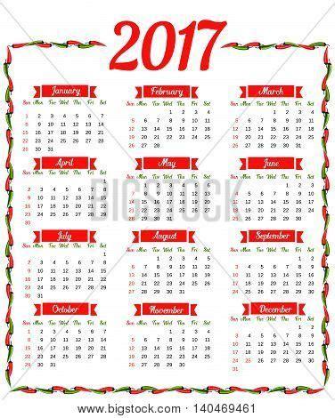 Kalender Dinding 1 2 Sisi Color 2 2017 calendar template calendar vector photo bigstock