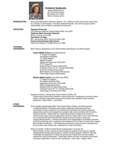Doc.#12751650: Resume Math Coach Resume Resume Skills