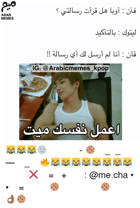 Arabic Meme - pin arabic arab meme on pinterest