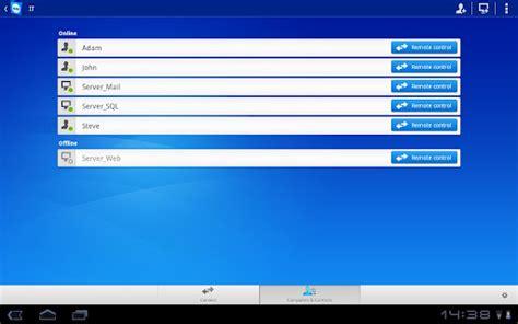 teamviewer apk android apk de teamviewer para android en descarga directa