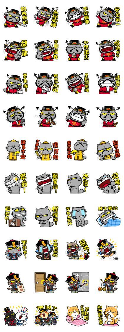 theme line meow zhua zhua line creators stickers meow zhua zhua no 8