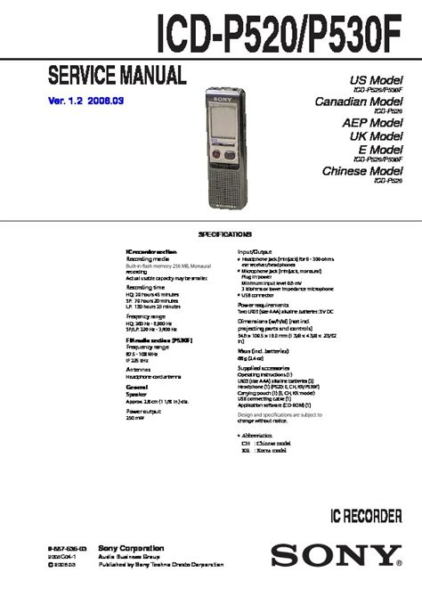 Sony Icd P520 Icd P530f Service Manual Free Download