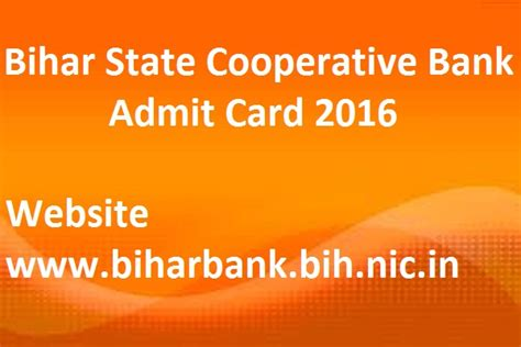 call cooperative bank call letter admit card for assistant 2016 of bihar