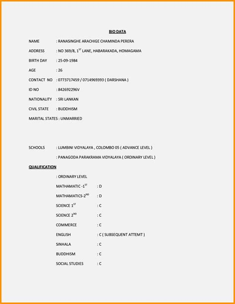 biodata format new free download biodata format for job resume template