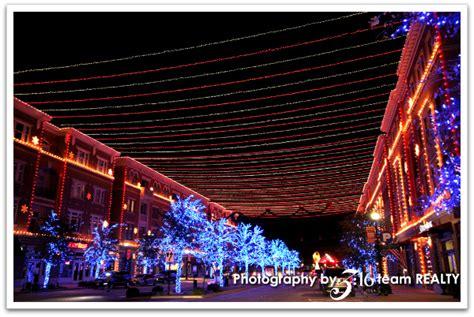 frisco lights christmas square boise