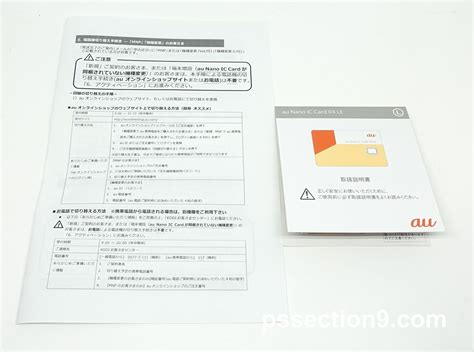 section 8 complaints contact au iphone 8 64gb ゴールドレビュー iphone 7 ゴールドに比べるとiphone 8はピンク
