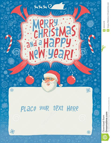party title for christmas new year merry and a happy new year greeting card poster or background for invitation