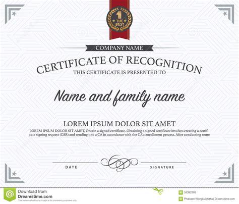 certificate illustrator template certificate template