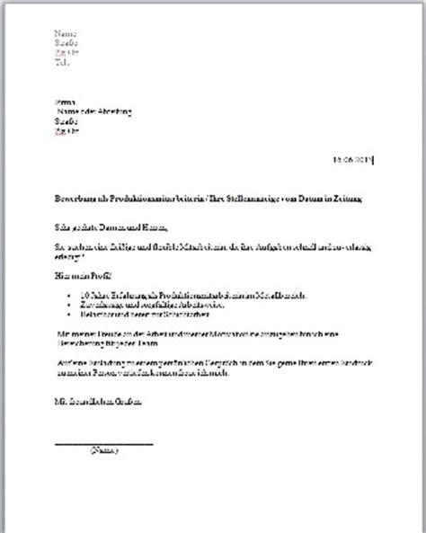 Initiativbewerbung Anschreiben Produktionsmitarbeiter bewerbungsschreiben muster bewerbungsschreiben produktionsmitarbeiter