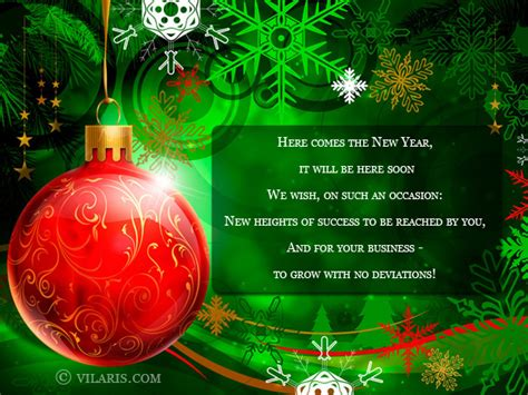 team  jsc vilaris wishes  customers partners  employees  happy  year
