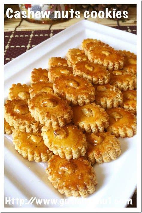 kenneth goh new year cookies cashew nut cookies 腰豆酥饼 guaishushu kenneth goh cashew