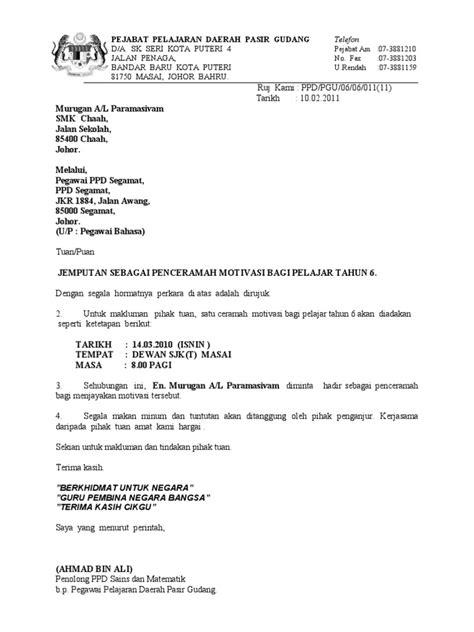 surat panggilan jemputan penceramah sjkt masai