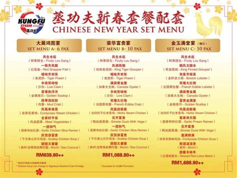 leong seafood new year menu fresh seafood new year menu kungfu steam food