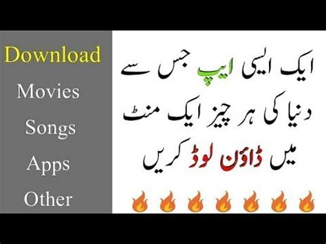 download mp3 songs from youtube to mobile how to download latest mp3 songs on android mobile urdu