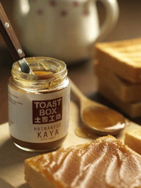 Se Chi Cuen Tea Box Besar kaya toast box menu at lobby level trinoma mall edsa quezon city vozzog